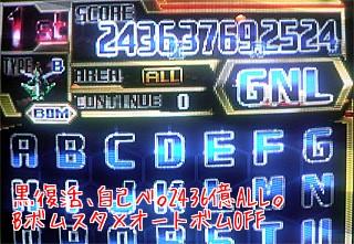 daihukkatsu_04.jpg